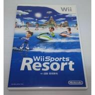 [現貨]Wii運動 度假勝地 中文版 (Wii Sports Resort中文版)