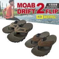 MERRELL MOAB DRIFT 2 FLIP 拖鞋 夾腳拖 機能防滑 二色 G@(J03322)
