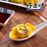 【鮮食家】巧之味 巧之味玉米水餃(25粒-600g/包)