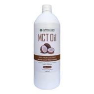 防彈咖啡MCT油,MCT Oil 椰子提煉 生酮飲食,椰子油950ml