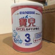 《藥局代購-不刮罐》雀巢寶兒3號寶兒4號~跟能恩成分一樣
