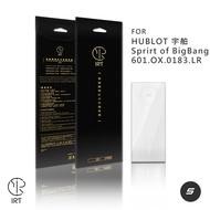 【官方總代理】IRT高級腕錶專屬保護膜-FOR HUBLOT 宇舶-601.OX.0183.LR -S黑占iCCUPY