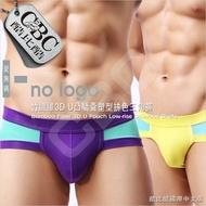 【I no logo】竹纖維3D U凸驕囊塑型拼色三角褲 BF0048