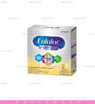 Enfalac smart plus 1 นมผง เอนฟาแลค สมาร์ทพลัส สูตร1 ขนาด 225 กรัม