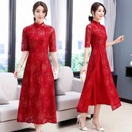Vietnam Ao Dai Women's Retro Oriental Chinese Cheongsam Cheongsam Skinny Lace Embroidered Wedding Dress Ao Dai Costume