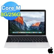 【Apple】MacBook Pro 256G 15吋