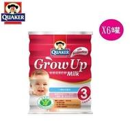 桂格-成長奶粉健康三益菌配方1500g 850元(超商取件限3罐)