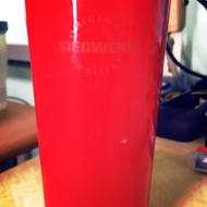 Siegwerk 陶瓷咖啡杯