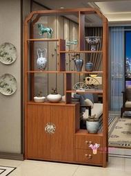 玄關櫃 新中式玄關櫃門廳櫃屏風隔斷櫃裝飾客廳進門實木框間廳櫃靠墻酒櫃T