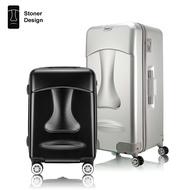 摩艾 20+29吋兩件組  Stoner Design石人 行李箱 旅行箱
