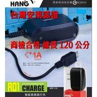 【台灣安規商檢認證】Sony Xperia Z3 Compact Z3C Z3   旅充.充電器. 大功率/ 正1A輸出