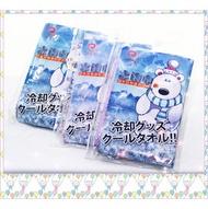 瑞得堂 冰酷巾 清涼一夏 無菌  超涼 冰爽 pv材質