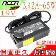 ACER 19V 65W 充電器(原廠)-3.42A,SF113-31,SF114-31,SF314-51,SF314-52G,SF315-41G,AO1-131,AO1-431,S5-371T,CB3-111P,13 CB5-311P