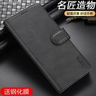 5g Samsung a42 Tempered Glass Case For Samsung galaxy a42 3 a42 Flip Case