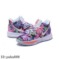 NIKE ZOOM Kyrie Irving 5 歐文5 籃球鞋 厄文男鞋 運動鞋 籃球鞋 NBA球鞋 星空
