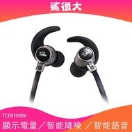 TCSTAR TCE8100 耳機 藍牙耳機 藍芽耳機 運動耳機 無線耳機 earphone 線控耳機
