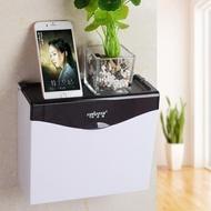 手紙盒衛生間草紙盒廁所面紙盒免打孔廁紙盒浴室防水衛生紙置物架