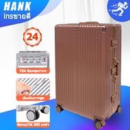 HANK 883 กระเป๋าเดินทาง กระเป๋าเดินทางล้อลาก กระเป๋าเดินทางกรอบอลูมิเนียม 20 24 28 นิ้ว วัสดุPC แข็งแรงทนทาน 5 สี Suitcase Luggage Travel bag Aluminum frame suitcase
