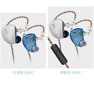 KZ AS16 全新現貨免運 台南可試聽 耳機 CCA C10 C16 ZS10 PRO ZSN AS12 TRN