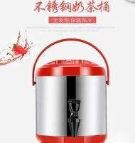 不銹鋼奶茶桶保溫保冷商用大容量冷熱雙層8L豆漿10飲料12升茶桶店 韓菲兒