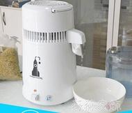 釀酒機 葫蘆蒸餾簡易款全自動純露機釀酒機空氣蒸餾器智慧蒸餾水機家用 MKS薇薇