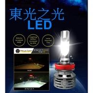 汽車LED大燈 霧燈 H4 9006 9005  H11 H8 H7 H116 非hid 飛利浦 hs1