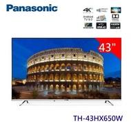 【佳麗寶】-留言享加碼折扣(Panasonic國際牌)43吋4K聯網電視【TH-43HX650W】