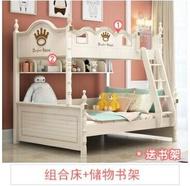 美式高低床子母床實木上下床雙層床簡約現代男孩女孩兒童床帶滑梯