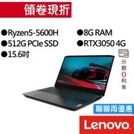 Lenovo聯想 IdeaPad Gaming 3 82K2009PTW R5/RTX3050 15吋 電競筆電