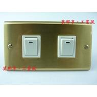 [ 莫那享 ] 工業風 銅製 復古 黃銅 無螢光 雙開 (牙白色) F-094