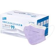 佑合 成人醫療口罩 羅藍紫 50入/盒【躍獅】