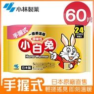 小白兔 24H暖暖包(10pcs/包)6包組