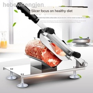 Household Meat Slicer Meat Slicer Manual Planer Meat Machine Beef