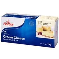 1kg安佳奶油乳酪冷藏