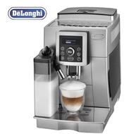 迪朗奇咖啡機-DeLonghi ECAM23.460.S 🛠原廠保固1年 ⚙️專人到府安裝教學💰價錢可議