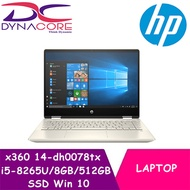 HP Pavilion x360 14-dh0078tx/ 14 Inch/ Intel Core i5-8265U/ 8GB / 512GB SSD/ Win 10