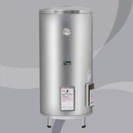 全省配送HCG和成EH50BAQ5落地式 定時定溫,儲備型50加侖電熱水器,5級節能標章,不銹鋼電熱水器,白鐵桶熱水器。