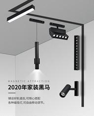 磁吸軌道燈無邊框暗裝明裝無主燈客廳家用照明線條格柵燈led射燈