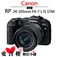 Canon EOS RP + RF 24-105mm F4-7.1 IS STM 公司貨 全新 免運 RODE 麥克風