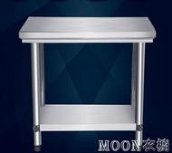 拆裝雙層不銹鋼工作台飯店廚房操作台工作桌打荷台打包裝台面切菜YYJ   MOON衣櫥