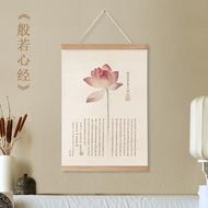 ❤新中式卷軸裝飾畫 茶室掛畫佛經心經禪意掛畫壁飾玄關中式墻飾現貨