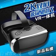 VR眼鏡 vr一體機4K虛擬現實眼鏡游戲wifi全景3d頭戴式pc電腦版HDMI頭盔2K 韓菲兒