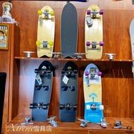 【現貨】Smoothstar陸地沖浪板 澳洲進口品牌 單板滑雪沖浪刻滑練習沖浪板
