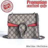 (Ready Stock) Original Quality New Gucci Dionysus Mini