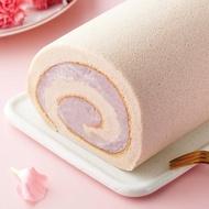 【香帥蛋糕】雙11熱銷經典芋泥卷二入組(1100g)