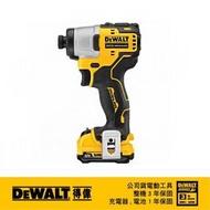 【DEWALT 得偉】12V 無刷式衝擊起子機 3.0Ah雙電池(DW-DCF801L2)