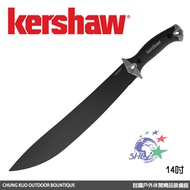 KERSHAW CAMP 14 野外大砍刀 / 14吋 / 1076 【詮國】