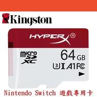 HyperX 遊戲用 MicroSDXC UHS-I  U3 A1 64G 記憶卡 HXSDC/64GB