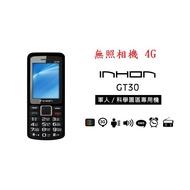 神腦 公司貨 全新未拆 應宏 INHON GT33 LTE 軍人 直立 科學園區 竹科 無照相機 4G 手機
