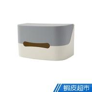 無痕貼壁掛抽取式拼色衛生紙盒面紙盒衛生紙架紙巾盒 免運費 廠商直送 現貨